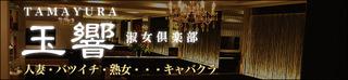 side_bn_tamayura.jpg